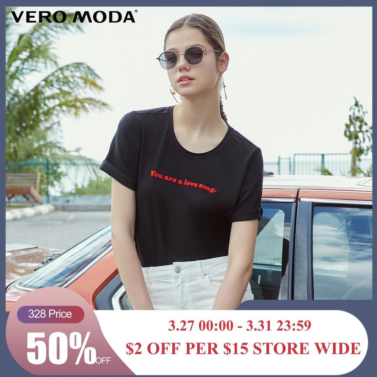 Vero Moda Women's Cotton Letter Print Folded Cuffs Round Neckline T-shirt | 319201558