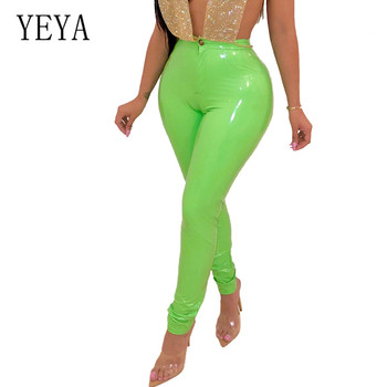 YEYA High Waist Pencil Pant Women Faux Leather PU Sashes Long Trousers Casual Sexy Bodycon Slim Femme Streetwear