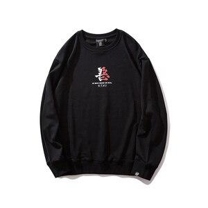 Image 3 - Bebovizi יפני סווטשירט Streetwear גברים שד הסווטשרט 2019 גברים Harajuku מזדמן Streetwear יפן הסווטשרט