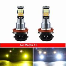 Phares antibrouillard double couleur H11 H8 pour Mazda 2 3 5 6 323 323f 626 CX5 MX5 CX7 MPV RX8, 2 pièces
