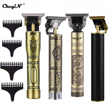 Electric Hair Clipper Rechargeable Beard Trimmer for Men Kids Barber Cutting Machine Razor Cordless 0mm T-blade Cutter 45 - discount item  45% OFF Personal Care Appliances