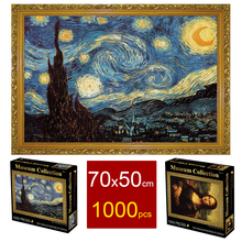 70*50 cm Jigsaw Puzzles 1000 Pieces for Adults Van Gogh Star