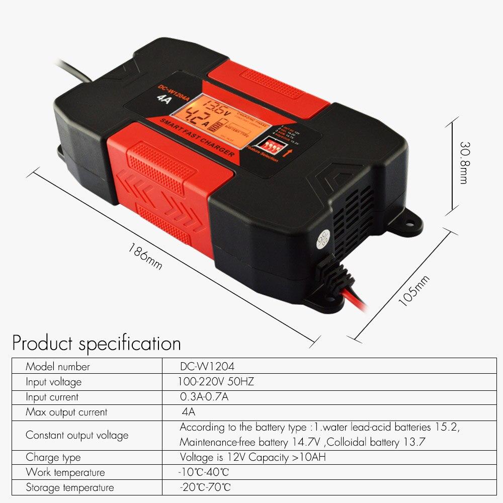 4A 12V voiture chargeur de batterie Auo voiture intelligente RoHs chargeur de batterie avec CE
