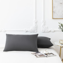 2 Pcs pillowcase 40x80cm 50x75cm High quality pillow case with zipper 100% microfiber in gray