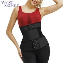 WAIST SECRET Women Neoprene Waist Trainer Corset Tummy Conrtrol Body Shaper Slim Belt Cincher