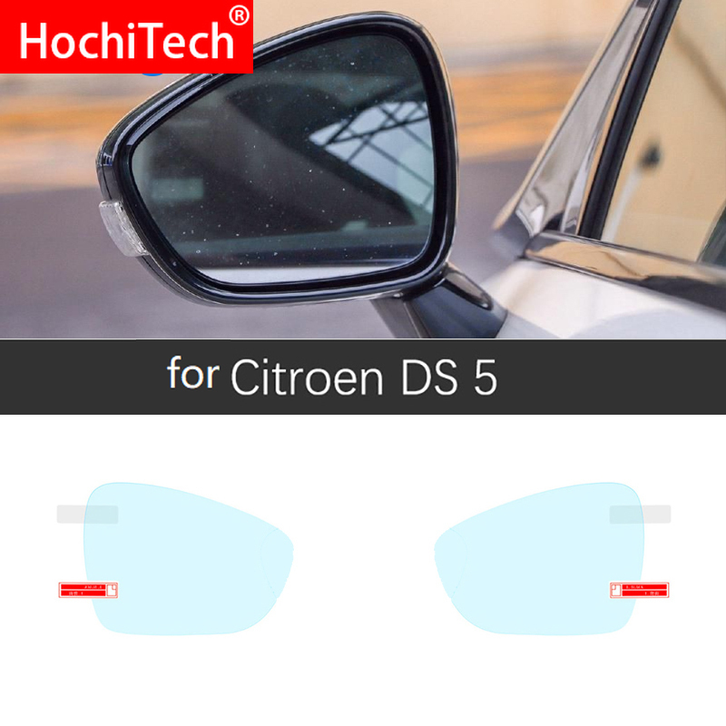 For Citroen DS 5 DS5 2011~2019 Full Cover Anti Fog Film Rearview Mirror Rainproof Anti-Fog Accessories 2012 2014 2015 2016 2017