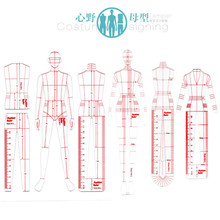 Fashion design mannequin hand drawing effect style drawing template ruler 3.0 men and women suit
