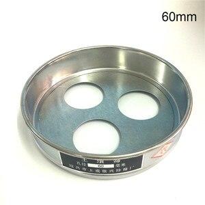 Image 5 - Tamis horticole pour échantillonnage du sol, trou rond, pour Test en laboratoire, couvercle et fond galvanisés, ouverture r20 cm 0.074 60mm, 1 pièce