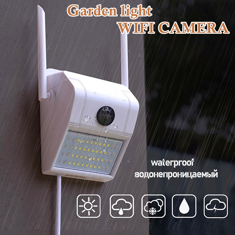 2MP Outdoor WiFi IP Camera Wireless 48 LED Light IR Audio Video IP66 Waterproof Home Garden CCTV Security Courtyard Camera