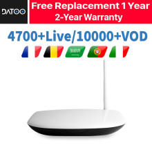 IPTV France Arabic Italy Spain DATOO IP TV Leadcool Q1304 Android 8.1 1G+8G 2G+16G