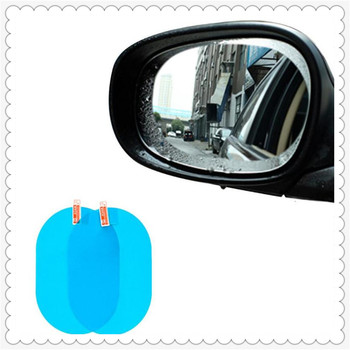 Car Rainproof Film Rearview Mirror protective Rain for BMW F15 X5M E71 E87 E63 E64 F06 X6 X6M E82 E46 E90 image