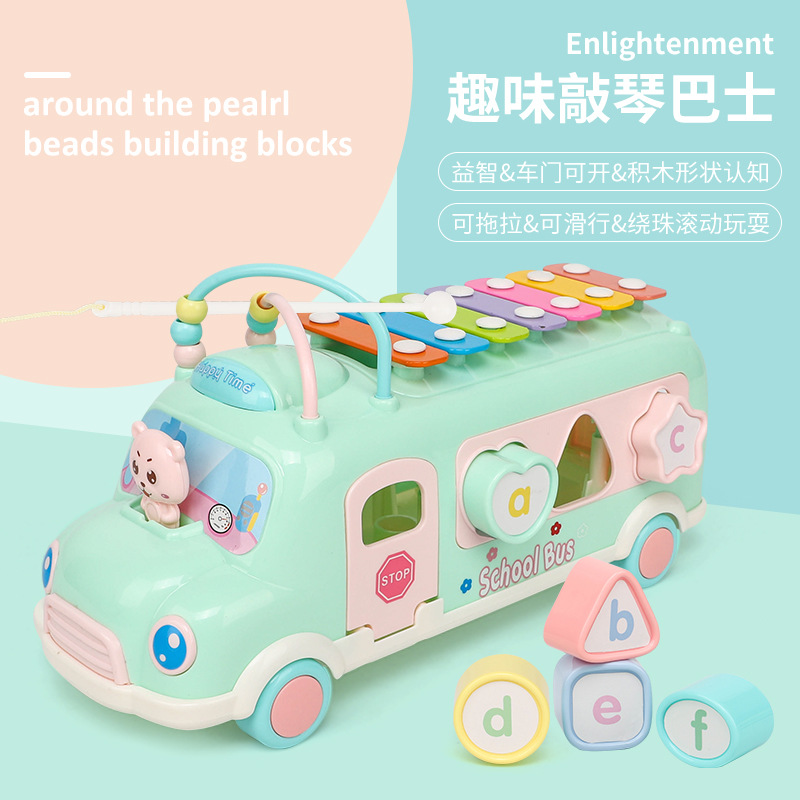 [Yong Da Li] Infant Toy Piano Music Box Children'S Educational Early Childhood Baby Beat Music Toy