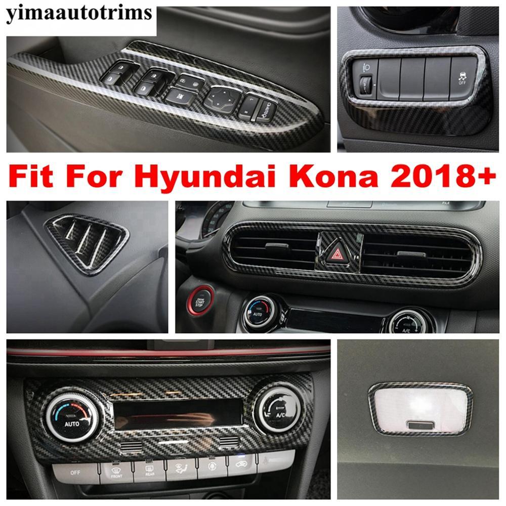 Внутренняя часть из углеродного волокна для hyundai kona 2018