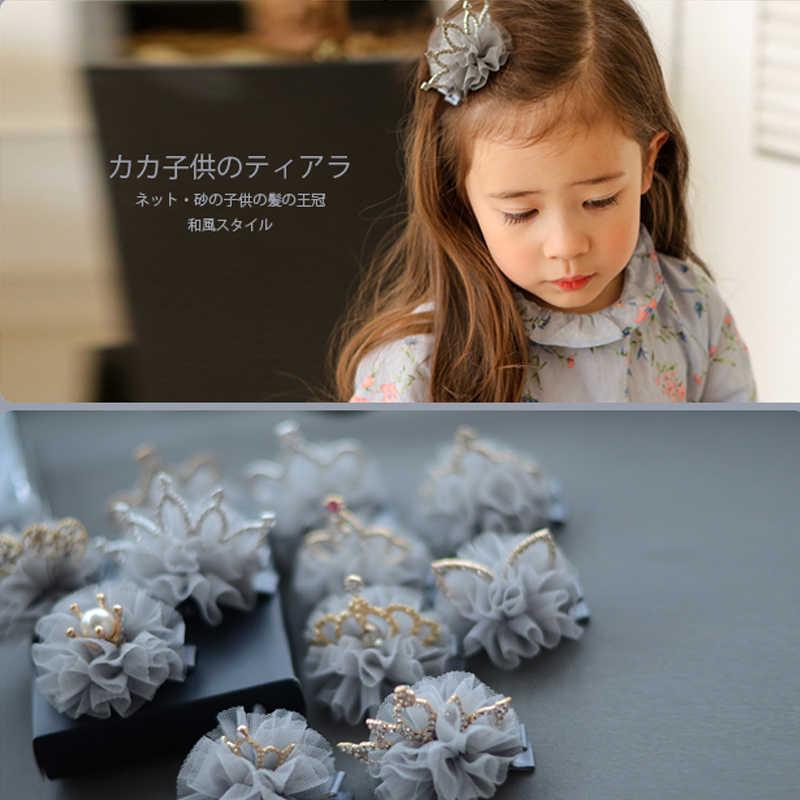 Couronne pour enfants coiffure princesse fille cristal épingle à cheveux couronne enfants épingle à cheveux bébé anniversaire performance bandeau coiffure