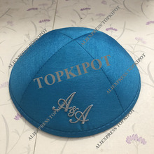 Customized, Personalized, White rawsilk kippahs, kippot, kipot with red embroidery for Wedding