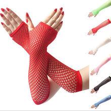 Твердые Цвет Открытое платье в стиле панк перчатки для дам с