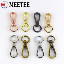 4/10pcs 13mm Meetee Metal Buckles Lobster Clasp Swivel Trigger Clips Snap Hook for Bags DIY Bags Strap Leather Craft Accessories цена