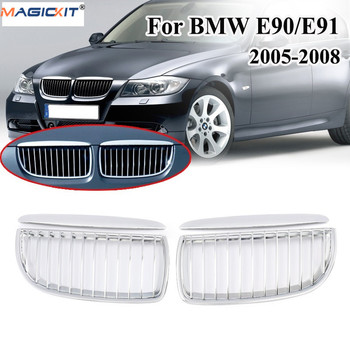 MagicKit One Pair Chrome Silver Auto Intake Front Kidney Grill Grilles Car Styling for BMW 320i-335i 2005-2008 With High Quality