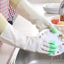 Многофункциональные домашние моющие перчатки для мытья посуды