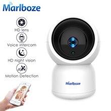 كاميرا Marlboze 1080P عالية الدقة تعمل بالواي فاي كاميرا مراقبة لاسلكية CCTV كاميرا مراقبة لمراقبة وحماية المنزل IR رؤية ليلية كاميرا داخلية لمراقبة الأطفال