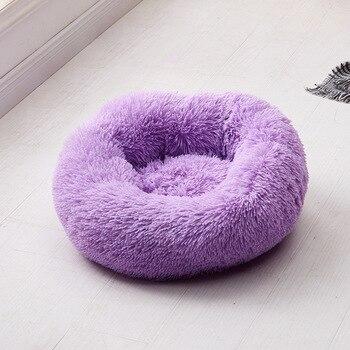Fluffy Pluche Donut hondenbed kleur paars 1