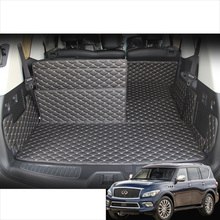 lsrtw2017 leather car trunk mat cargo liner for infiniti qx80 qx56 2012 2013 2014 2015 2016 2017 2018 2019 interior accessories