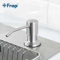 Frap edelstahl 500ml Küche hand sanitizer Waschbecken Flüssigkeit Seife Waschmittel Spender Pumpe Lagerung Halter PE Flasche Y35014