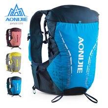 Aonijie c9104 ultra colete 18l hidratação mochila pacote saco de bexiga de água macia caminhadas trilha corrida maratona s/m ml l/xl