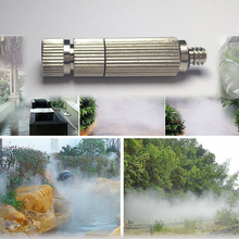 20PCS Nickeled Brass Nozzles with Filter  Adjustable High Pressure Misting Garden Nozzle For Misting Cooling System 0.1-0.5mm