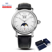 2020 Nieuwe Producten Seagull Mannen Horloge Moon Phase Horloge Multifunctionele Automatische Mechanische Horloge Lederen Armband Horloge M308S