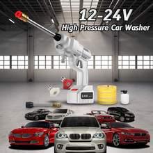 12/24v 120 200ワットコードレス高圧洗車機銃ハンドヘルド自動スプレー強力な洗車機庭の水ジェット5600 3000mahのバッテリー