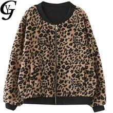 Леопардовая куртка ulzzang в стиле Харадзюку для женщин Осень