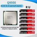 Процессор Intel Core 2 Quad Q9500 2,8 ГГц, четырехъядерный процессор 6M 95W LGA 775