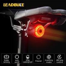 Велосипедный фонарь умный задний с датчиком торможения влагосветильник