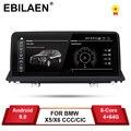 EBILAEN Android 9 0 автомобильный dvd-плеер для BMW X5 E70/X6 E71 (2007-2013) CCC/CIC системный блок ПК навигация авто радио мультимедиа IPS