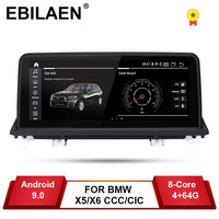EBILAEN Android 9.0 Car DVD Player for BMW X5 E70/X6 E71 (2007 2013) CCC/CIC System Unit PC Navigation Auto Radio Multimedia IPS