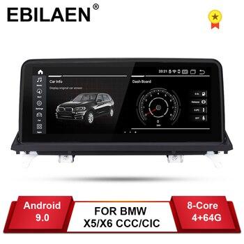 Lecteur DVD de voiture EBILAEN Android 9.0 pour BMW X5 E70/X6 E71 (2007-2013) CCC/CIC unité système Navigation Auto Radio multimédia IPS