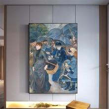 Retro famoso obras de arte auguste renoir pintura em tela reprodução