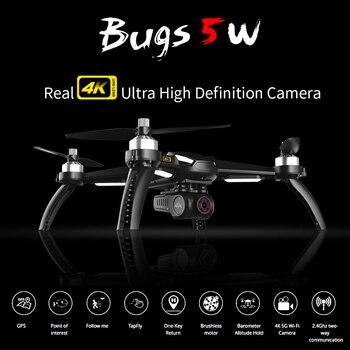 MJX Bugs 5W Drone GPS Camera 4K Professional Quadcopter Brushless 5G Wifi Dron HD Auto Return B5W FPV Drones Rc Hubschrauber цена 2017