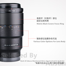 Lens Skin Decal Wrap Film Protector For Sony FE 90mm F2.8 Macro Anti scratch Sticker