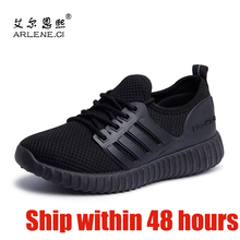 2019 Women Vulcanized Shoes Knitted Fitness Sneakers Slip on Mesh Female Walking Shoes Fashion Casual Women Shoes Calzado Mujer