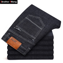 كبيرة الحجم 40 42 44 46 الرجال جينز علامة تجارية جديدة سليم صالح الأعمال عادية تمتد الدنيم السراويل الذكور أسود أزرق سميك بنطلون