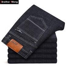 Big Size 40 42 44 46 męskie markowe dżinsy nowy szczupły krój Business Casual Stretch spodnie dżinsowe męskie czarne niebieskie grube spodnie