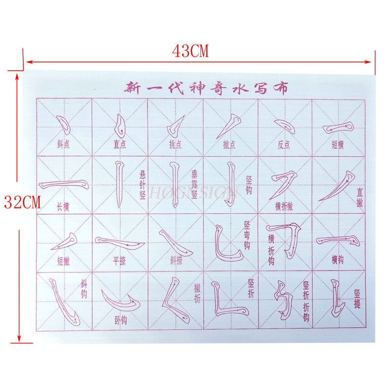 2pcs Stroke Practice China Calligraphy Practice Brush Introduction to Calligraphy Copybook No ink Water writing cloth