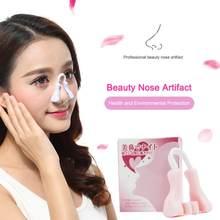 Pince correctrice de nez, 1 pièce, pince de levage, masseur amincissant, lissage, outil de soin du visage, livraison directe