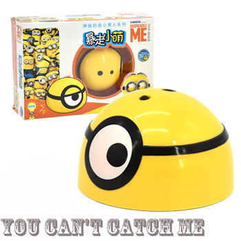 Hasbro Minion Induction Toy Fuuny Tricky Props Gift for Children Birthday Present
