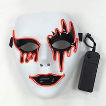 208 Hot Sale For Halloween EL cold light illuminating mask blood eye party nightclub props