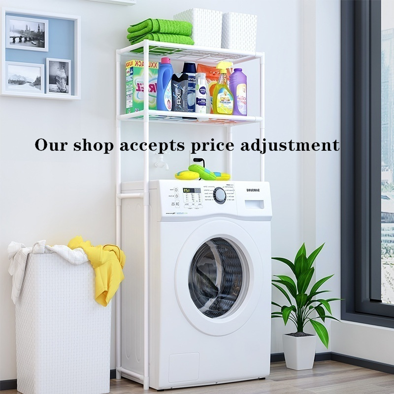 2 Tier Over The Rack Toilet Cabinet Shelving Towel Rack Kitchen Washing Machine Rack Bathroom Space Saver Shelf Organizer Holder