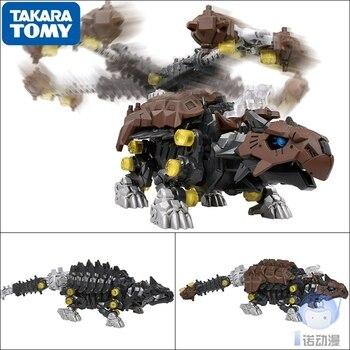 TOMY 97214 ZOIDS Sos Machinery Beast WILD ZW21 Armor Dragon ANKYLOX  PVC Actin Figure Toy