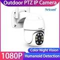 Sricam 1080P 2MP Wifi IP-камера Wi-Fi Беспроводная уличная цветная камера ночного видения PTZ Умная домашняя камера camaras de vigilancia con wifi камера для съёмки вид...